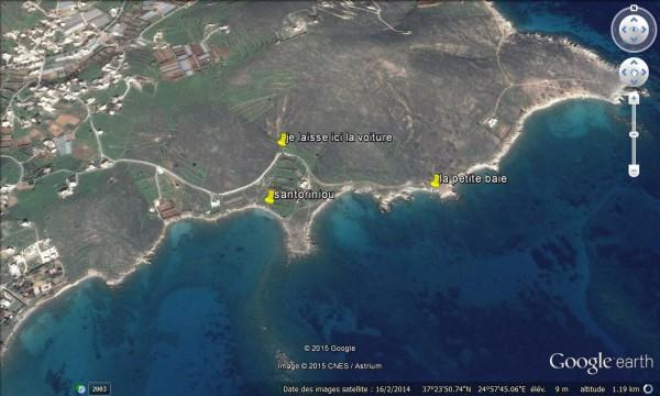 la petite baie près de santoriniou