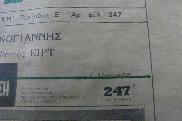 P1210587